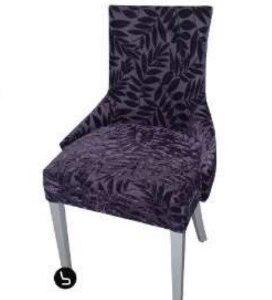 Cadeira Data