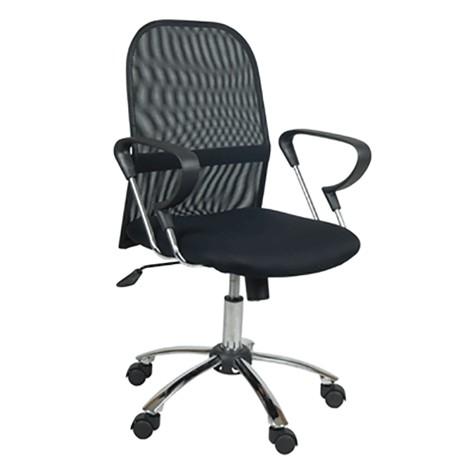 Cadeira Flash