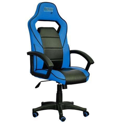 Cadeira Xtreme